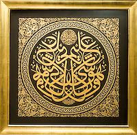 Türkei, Wohnräume im Sakip Sabaci Müzezi am Bosporos in Emirgan bei Istanbul, Kalligraphie Anfang 20. Jh