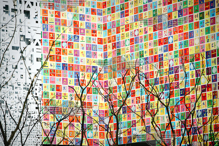 The colourful exterior of the Republic of Korea (South Korea) Pavilion at the 2010 World Expo site.