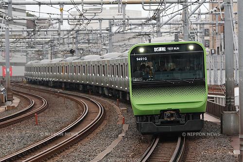JR East Japan test the new train on Yamanote line on Jan 6, 2016, Tokyo, Japan.