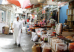 BAHRAIN : souq @ Breakfast