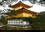 Kinkaku Golden Pavilion rear view, Shariden Relic Hall, Kyoko-chi Mirror Lake Pond, Kinkakuji Temple of the Golden Pavilion, Rokuonji Deer Park Temple, Kyoto, Japan