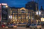 Hotel Polonia, Warszawa, Polska<br /> Hotel Polonia, Warsaw, Poland