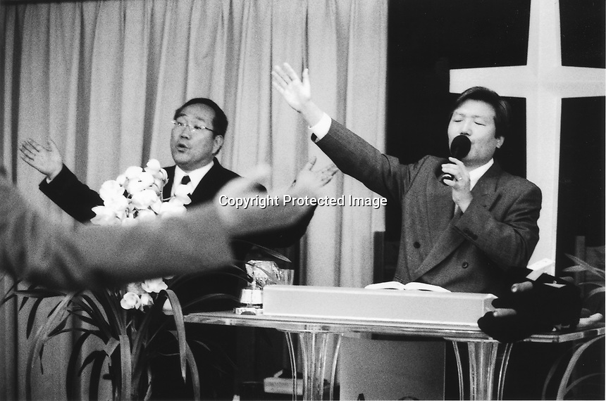 Former Yakuza, Japanese gangstars became Christian missionaries having a service at their church in the suburb of Tokyo, Japan