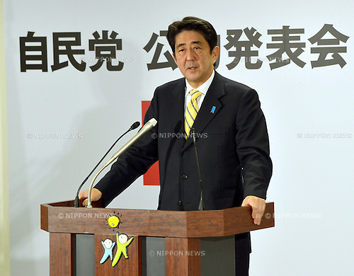 November 21, 2012, Tokyo, Japan - Shinzo Abe, president of the main opposition Liberal Democratic Party, fields questions during a news conference in Tokyo on Wednesday, November 21, 2012, following the unveiling of the LDP manifesto for the December 16 Diet lower house election. The pledges include economic goals such as a 3% nominal growth target and vow to strike an agreement with the Bank of Japan to work toward achieving a 2% inflation target.  (Photo by Natsuki Sakai/AFLO) AYF -mis-