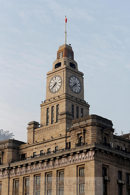 A clock tower on The Bund.<br />