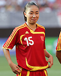 16 June 2007: China's Qu Feifei, pregame. The United States Women's National Team defeated the Women's National Team of China 2-0 at Cleveland Browns Stadium in Cleveland, Ohio in an international friendly game.