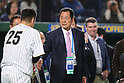 (L to R) <br /> Yoshitomo Tsutsugo (JPN), <br /> Kiyoshi Nakahata, <br /> MARCH 15, 2017 - WBC : <br /> 2017 World Baseball Classic <br /> Second Round Pool E Game <br /> between Japan - Israel <br /> at Tokyo Dome in Tokyo, Japan. <br /> (Photo by YUTAKA/AFLO SPORT)