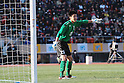 Kengo Nakamura (Yonchuko),.JANUARY 9, 2012 - Football / Soccer :.90th All Japan High School Soccer Tournament final match between Ichiritsu Funabashi 2-1 Yokkaichi Chuo Kogyo at National Stadium in Tokyo, Japan. (Photo by Hiroyuki Sato/AFLO)