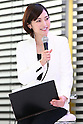 Junko Yaginuma, OCTOBER 26, 2015 - Ski Jumping : 2015/2016 SAJ Team Japan TAKE OFF Press Conference at SUBARU STAR SQUARE, Tokyo, Japan. (Photo by Shingo Ito/AFLO SPORT)