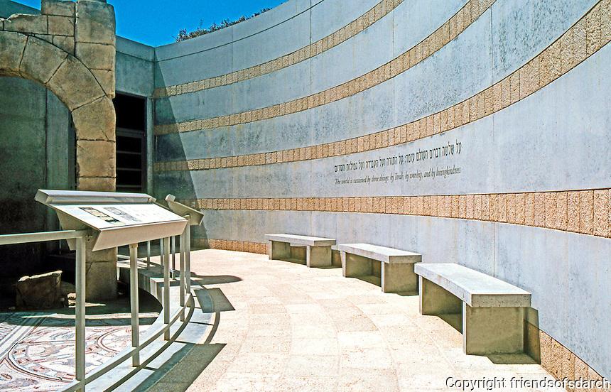Moshe Safdie: Skirball Center. Archaeology Terrace.