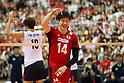 Volleyball: International Friendly: Japan vs South Korea