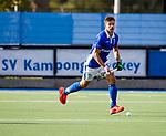 UTRECHT - Sander de Wijn (Kampong) tijdens de hoofdklasse  hockeywedstrijd heren, Kampong-HGC (3-3) . COPYRIGHT KOEN SUYK