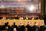 "Muslim scholars and popes of eastern churches attend the conference ""Azhar in the face of terrorism and extremism"" in Cairo, December 3, 2014. Grand Imam of Egypt s al-Azhar Institution Ahmed al-Tayeb addressed a two-day international conference in Cairo organised by his institution. The grand imam stressed that ""terrorist organisations"" try to sell a ""fraudulent"" image of Islam. Pope Tawadros II, the pope of the Coptic Orthodox church launched the conference alongside Tayeb. Around 600 Muslim scholars and popes of eastern churches representing around 120 countries are attending the conference, reported state-run news agency MENA. Photo by Amr Sayed"