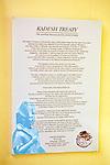 Kadesh Treaty Signage, Isabelle White, Archaeology Museum