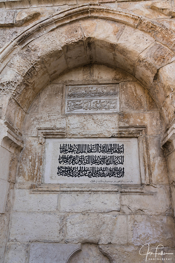 Arabic script marking the site of an ancient fountain in the Muslim Quarter of the Old City of Jerusalem.  The Old City of Jerusalem and its Walls is a UNESCO World Heritage Site.