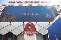 Logo des Spielorts der WM am Spartak Stadion in Moskau - 19.06.2018: Polen vs. Senegal, Gruppe H, Spartak Stadium Moskau