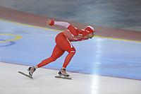 SCHAATSEN: SALT LAKE CITY: Utah Olympic Oval, 14-11-2013, Essent ISU World Cup, training, Konrad Niedzwiedzki (POL), ©foto Martin de Jong