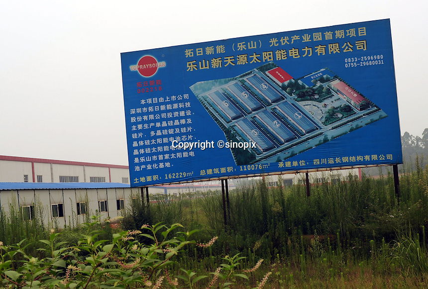 An advert for a new solar factory in Leshan City High Tech Development Zone also known as Photovoltaic Industry Park, Sichuan, China. The park houses several plants dedicated to plysilicon production.  Leshan is known as China's polysilicon Capitol due to thr number of new plants in the region and the Governments willingness to attract investment into the polysilicon industry.<br />