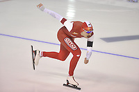 SPEEDSKATING: CALGARY: 15-11-2015, Olympic Oval, ISU World Cup, 1500m, Jan Szymanski (POL), ©foto Martin de Jong