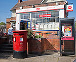 Post Office in the village of Pewsey, Wiltshire, England