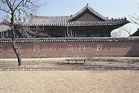 Jagyeongjeon seen over its beautiful western wall. Jagyeongjeon was the living quarters of the Queen Dowager Jo, the mother of King Hyeongjong (r. 1834-1848) and is in the grounds of Gyeongbokgung, or the Palace of Shining Happiness.
