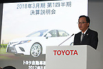 Toyota's Senior Managing officer Tetsuya Otake speaks during a news conference to announce their first quarter financial results at the office headquarters on August 4, 2017, Tokyo, Japan. They announced an increase in the number of vehicles sold versus the same period last year, and also an increase in net income up to 613 .0 billion yen for the quarter compared with 552.4 billion yen the previous year. (Photo by Rodrigo Reyes Marin/AFLO)