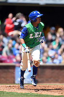 Lexington Legends outfielder Alfredo Escalera-Maldonado (26) at bat during a game against the Hagerstown Suns on May 19, 2014 at Whitaker Bank Ballpark in Lexington, Kentucky.  Lexington defeated Hagerstown 10-8.  (Mike Janes/Four Seam Images)