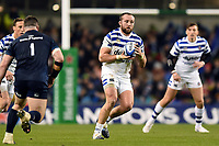 Tom Dunn of Bath Rugby in possession. Heineken Champions Cup match, between Leinster Rugby and Bath Rugby on December 15, 2018 at the Aviva Stadium in Dublin, Republic of Ireland. Photo by: Patrick Khachfe / Onside Images