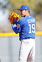 Koji Uehara (Cubs),<br /> FEBRUARY 15, 2017 - MLB : Chicago Cubs spring training baseball camp in Mesa, Arizona. United States.<br /> (Photo by AFLO)