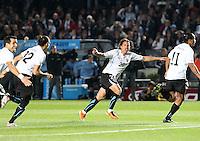 Copa America 2011 Argentina vs Uruguay
