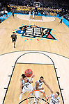 SAN ANTONIO, TX - APRIL 02: Jalen Brunson #1 of the Villanova Wildcats reaches for the ball during the second half of the 2018 NCAA Men's Final Four National Championship game against the Michigan Wolverines at the Alamodome on April 2, 2018 in San Antonio, Texas.  (Photo by Jamie Schwaberow/NCAA Photos via Getty Images)