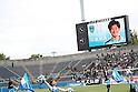 2013 J2 Stage 10 - Yokohama FC 1-2 Vissel Kobe