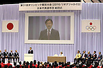 July 3, 2016, Tokyo, Japan - Japanese Crown Prince Naruhito delivers a speech as he and his wife Crown Princess Masako attend the ceremony to form Japanese Olympic delegation for Rio de Janeiro in Tokyo on Sunday, July 3, 2016. Some 300 athletes attended the event.  (Photo by Yoshio Tsunoda/AFLO) LWX -ytd-