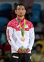 Masashi Ebinuma (JPN),<br /> AUGUST 7, 2016 - Judo :<br /> Masashi Ebinuma of Japan stands on the podium with his bronze medal during the Men's -66kg Medal Ceremony at Carioca Arena 2 during the Rio 2016 Olympic Games in Rio de Janeiro, Brazil. (Photo by Enrico Calderoni/AFLO SPORT)