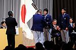 (L-R) <br />  JOCTsunekazu Takeda, <br />  Yasuhiro Yamashita, <br />  Yukiko Ueno, <br />   Ryota Yamagata (JPN), <br /> AUGUST 13, 2018 - Asian Games :<br /> Japan National Team Organization Ceremony <br /> for the 2018 Jakarta Palembang Asian Games <br /> in Tokyo, Japan. <br /> (Photo by Naoki Nishimura/AFLO SPORT)