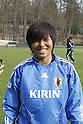 Hikari Takagi (JPN), APRIL 3, 2012 - Football / Soccer : Women's International Friendly match between France B and U-20 Japan in Clairefontaine, France. (Photo by AFLO SPORT)