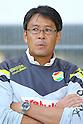 2015 J2 - JEF United Ichihara Chiba 1-0 Ehime FC