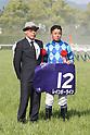 Horse Racing: Tenno Sho (Spring) at Kyoto Racecourse