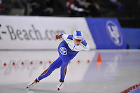 SPEED SKATING: SALT LAKE CITY: 20-11-2015, Utah Olympic Oval, ISU World Cup, 5000m, Natalya Voronina (RUS), ©foto Martin de Jong