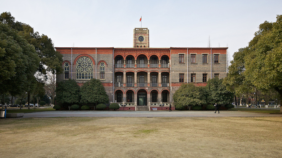 Old Buildings On The Soochow University Complex.