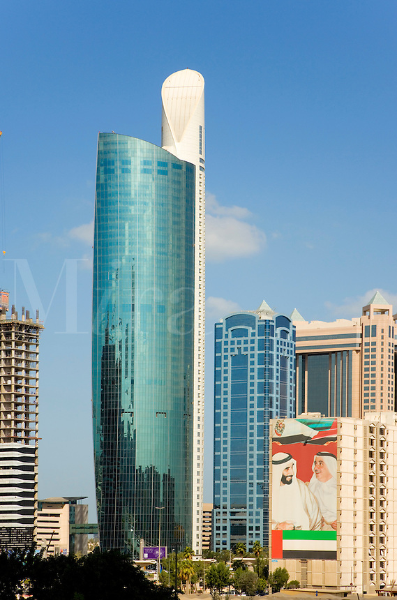 Dubai.  Park Place, a modern building on Sheikh Zayed Road designed in the shape of a perfume bottle.  .