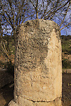 Israel, Shephelah, Roman milestone by Road 38 on the ancient Jerusalem-Beth Guvrin route