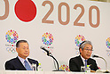Tokyo Organising Committee of the Olympic and Paralympic Games Press Conference