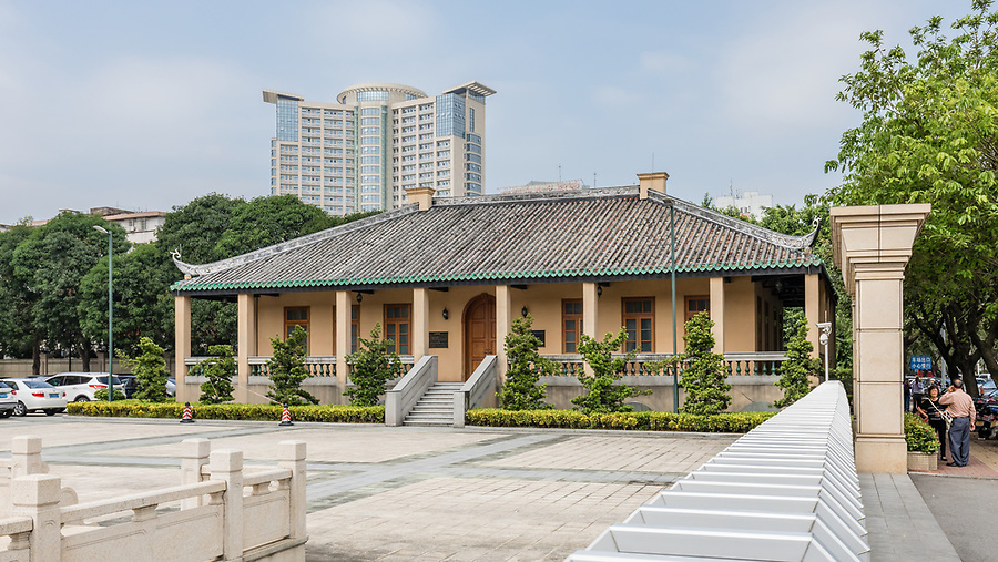 Kongmoon Custom House In 2017, After Restoration.  Still Within The Custom House Complex And Therefore Difficult To Access.