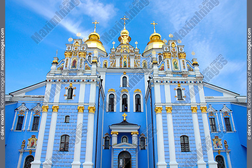 Saint Michael's sky-blue beautiful christian cathedral in Kiev Ukraine