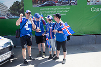 MOSCOW, RUSSIA - June 16, 2018: Iceland fans look at their phone for directions after a pre-game rally at Zaryadiye park and before their game against Argentina at the FIFA 2018 World Cup.
