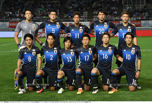 U-23Japan team group line-up (JPN),<br /> JUNE 29, 2016 - Football / Soccer :<br /> Kirin Challenge Cup 2016 match between U-23 Japan 4-1 U-23 South Africa at Matsumotodaira Park Stadium Alwin in Nagano, Japan. (Photo by Takamoto Tokuhara/AFLO)