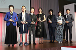 Awardees attend the 45th annual Best Dresser Awards ceremony in Tokyo, Japan on November 30, 2016. (Photo by Shingo Ito/AFLO
