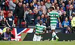 Moussa Dembele injured