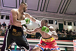 Wadi Camacho vs Arfan Iqbal English Title Fight 10x3 - Cruiserweight Contest During Goodwin Boxing: Epsilon. Photo by: Simon Downing.<br /> <br /> Sunday 09th July 2017 - York Hall, Bethnal Green, London, United Kingdom.